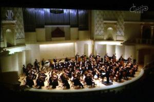 Концерт в рамках «Всероссийского виртуального концертного зала».
