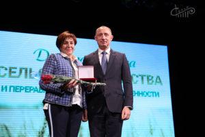 Поздравления и концерт для работников сельского хозяйства