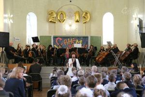 30-й концерт Севастопольского симфонического оркестра для школьников Севастополя