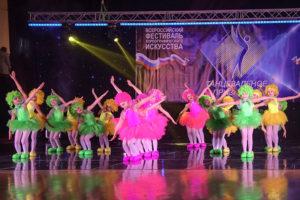 «Танцевальное признание» студии «Чёрное море»