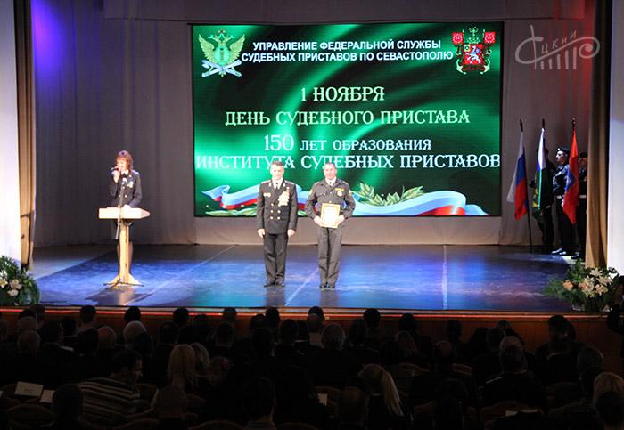 День-СУдебного-пристава-в-СЦКИ