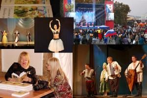 СЦКиИ присоединился к празднованию Дня народного единства