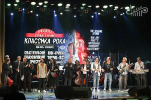 """Классика рока"" на бис. Эксцентричная премьера от СЦКиИ в Севастополе"