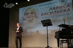Литературно-художественная программа «Книга на передовой» в СЦКиИ