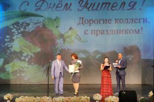 В СЦКиИ поздравили севастопольских учителей