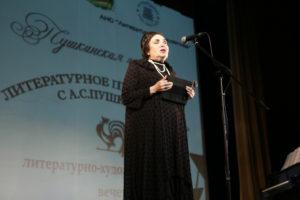 «Литературное путешествие с Пушкиным» в СЦКиИ