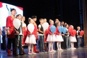 Концерт ко Дню народного единства