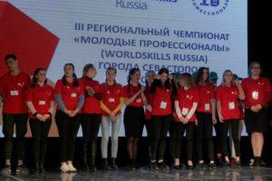 Открытие III Регионального чемпионата «Молодые профессионалы»