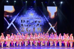 """Студия """"Чёрное море"""" чемпионы ежегодной танцевальной премии года """"Чемпионы танца""""."""