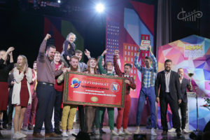 Финал сезона игр КВН 2018