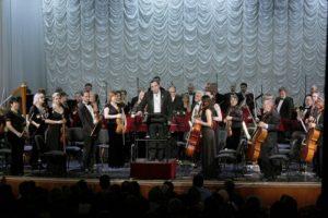 Закрытие сезона абонементов оркестра КГФ