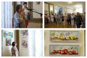 Художественная выставка «Мгновения лета»