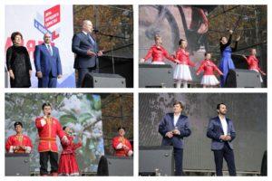 Концерт в День народного единства