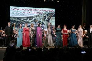 IV оперный фестиваль имени Леонида Собинова