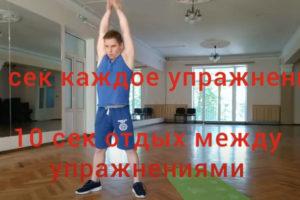 Видео-урок №2 от студии «Черное море»