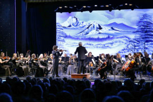 Международный день музыки с симфоническим оркестром и виртуозной скрипкой