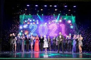 Видеопоздравление от коллектива СЦКиИ с Новым годом!