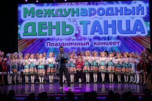 Праздничный концерт Образцовой хореографической студии «Черное море»