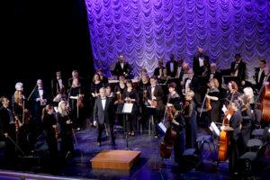 Концерт Севастопольского симфонического оркестра и солиста Петра Акулова