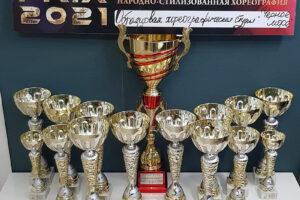 Победа «Черного моря» на турнире «SUPER GRAND PRIX 2021»