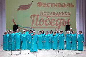 Два коллектива СЦКиИ стали лауреатами фестиваля «Наследники Победы 2021»
