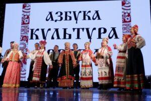 Моноспектакль «Голоса Руси»