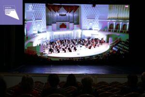 Виртуальный зал СЦКиИ: Государственная академическая симфоническая капелла России
