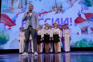 Концерт Дню России и Дню города Севастополя