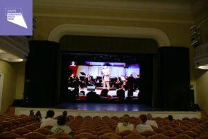«Маленький принц» в виртуальном концертном зале СЦКиИ
