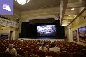 Концерт симфонического оркестра под управлением Павла Когана в виртуальном зале СЦКиИ