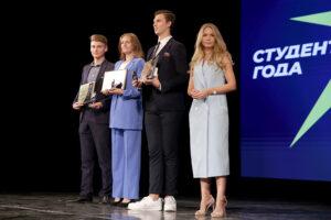 Гала-концерт регионального этапа премии «Студент года-2021»