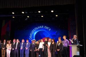 Полуфинал Севастопольской официальной лиги КВН