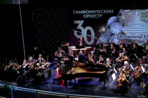 Концерт «Севастопольский симфонический оркестр и его друзья»
